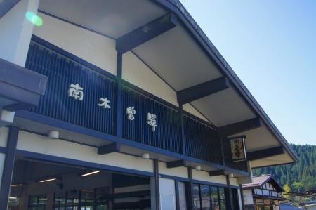 南木曽駅~長野県