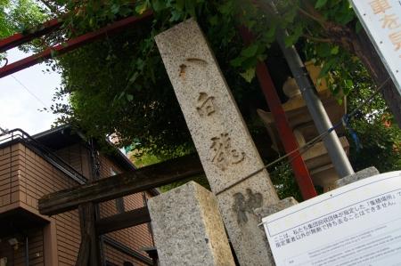 名古屋市中区金山で神社の樹木剪定作業