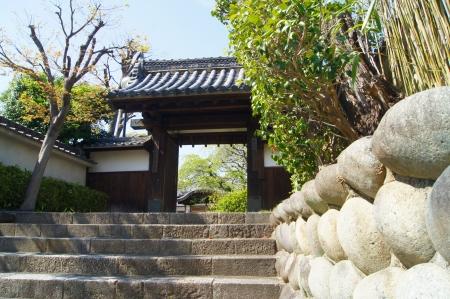 清澤山 浄元寺