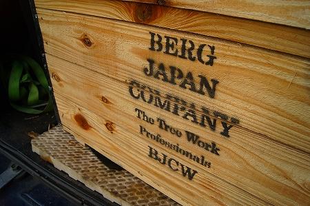 BJCW ベルク・ジャパンカンパニー・ウィンチ
