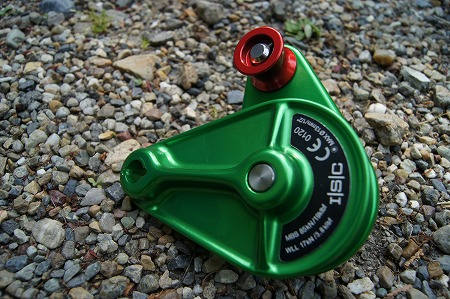 ISC Compact Rigging Pulley
