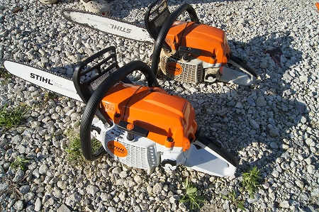 STIHL New model MS 261 C-M