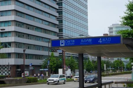 愛知県名古屋市中区丸の内 地下鉄