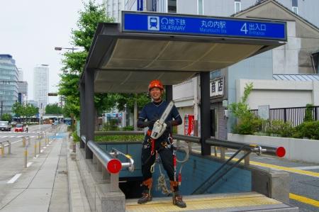 名古屋市中区 地下鉄と木こり